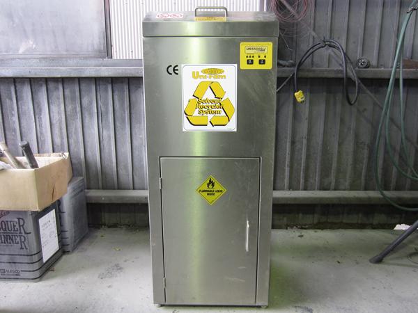 設備 廃シンナー処理機